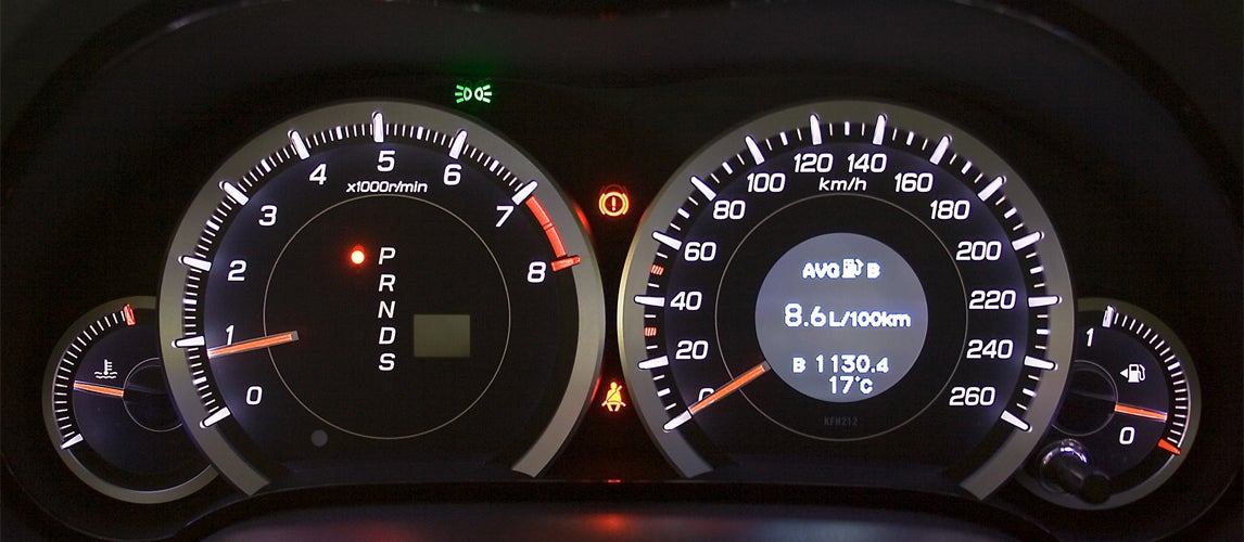 what does the abs warning light mean