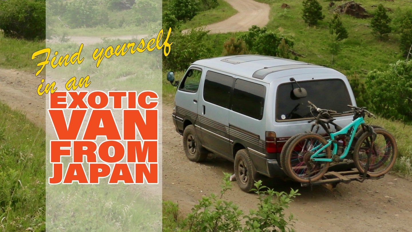 A Toyota HiAce van going off on an adventure.