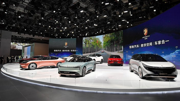 A Hengchi stand at an auto show.